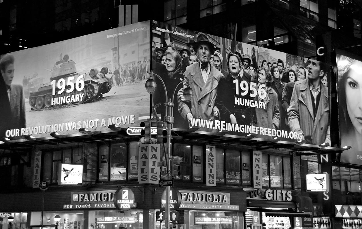 Magyarország Time Square-en (2006)
